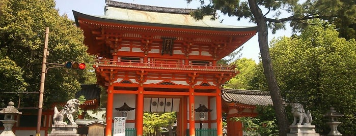 Imamiya-jinja Shrine is one of 神社.