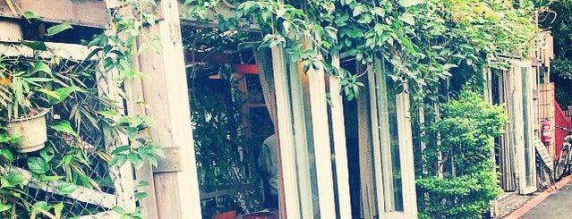 沒有招牌的幸福早餐店 is one of 住新店 Xindian Living.