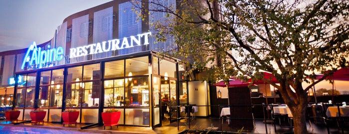 Alpine Restaurant is one of Johannesburg.