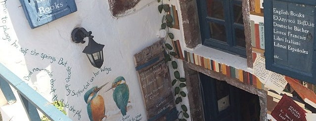 Atlantis Books is one of Santorini.