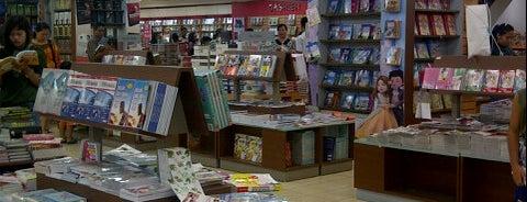 Gramedia is one of Best places in Medan, Indonesia.