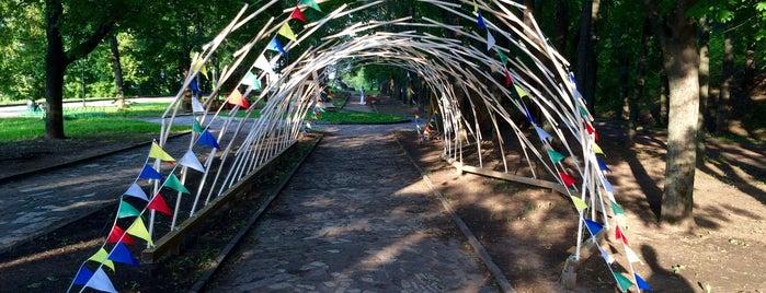 Александровский сад is one of Что посмотреть в Нижнем Новгороде.