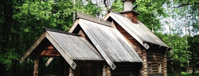 Музей архитектуры и быта народов Нижегородского Поволжья is one of Культура.