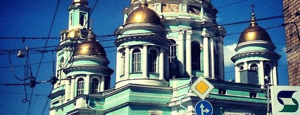 Богоявленский собор в Елохове is one of 100 примечательных зданий Москвы.
