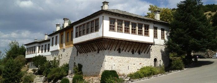 Μουσείο Ελληνικής Ιστορίας - Κέρινα Ομοιώματα «Παύλος Βρέλλης» is one of Γιάννενα.