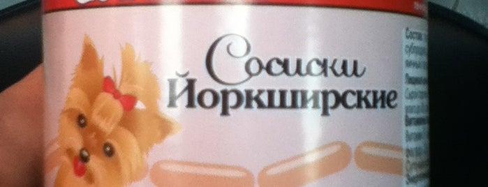Зоомагазин is one of Раз.