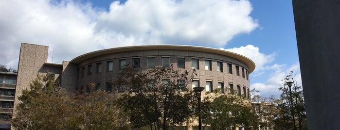 立命館大学 創思館 (ヒューマン・リサーチ・センター) is one of 立命館大学 衣笠キャンパス.