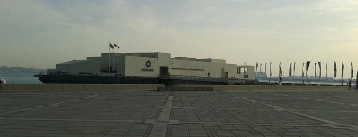 Msheireb Enrichment Centre is one of My Doha..