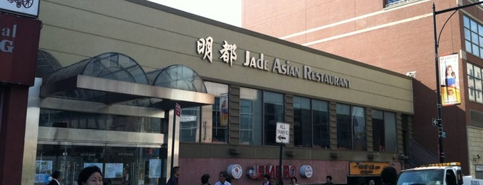 Jade Asian Restaurant 明都 is one of Flushing.