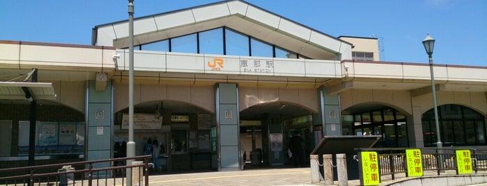 恵那駅 is one of 中央線(名古屋口).