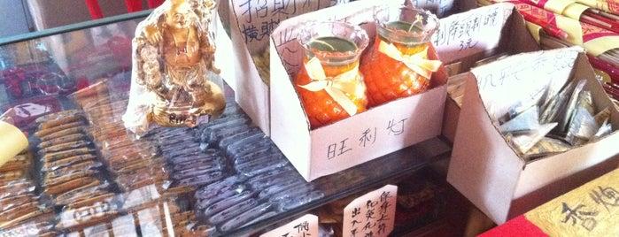 旺仙庙 is one of a.
