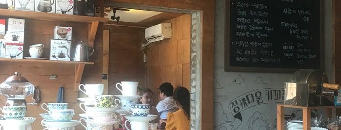 커피정 is one of Coffee Excellence.