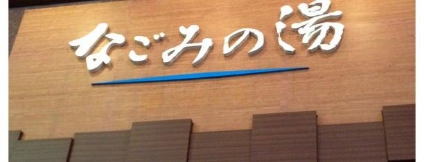Nagomi no Yu is one of Tokyo Onsen.