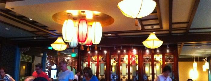 Nine Dragons Restaurant is one of Walt Disney World - Epcot.