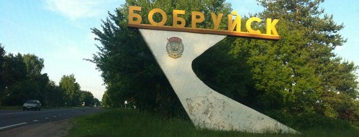 Бобруйск / Bobruisk is one of Города Беларуси.