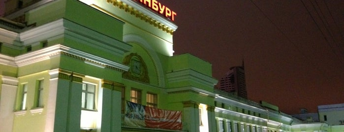 Yekaterinburg Railway Station is one of Russian Railways Russia.