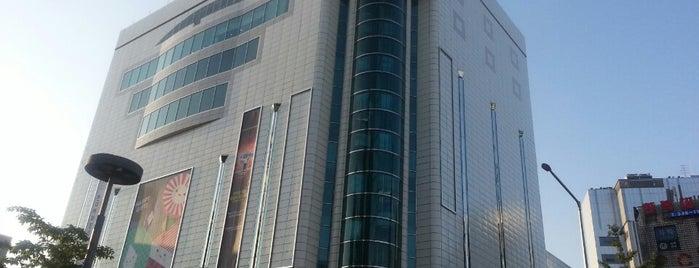 현대백화점 is one of 마포구.