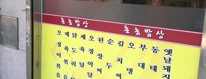 촌놈밥상 is one of Gourmet.