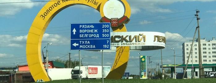 Иншинский is one of Надо посетить.