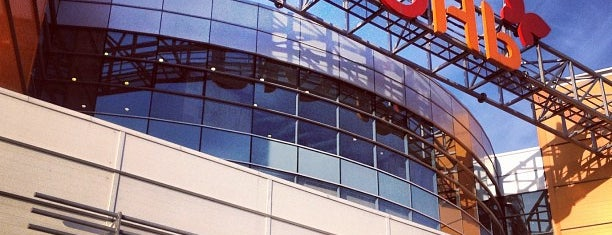 ТРЦ «Июнь» is one of Торговые центры в Санкт-Петербурге.