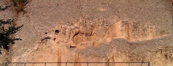 Madara horseman is one of UNESCO World Heritage Sites.