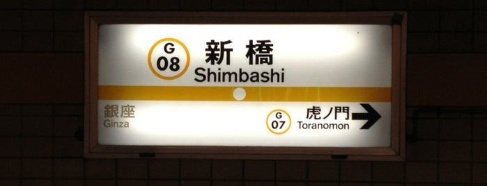 Ginza Line Shimbashi Station (G08) is one of Station.