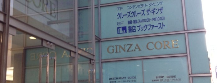 Ginza Core is one of Letty's list.