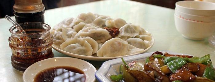 Dongbei Siji Jiaozi Wang is one of Shanghai.