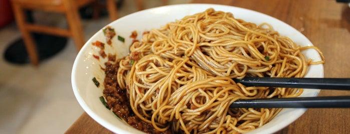 Jian Guo 328 is one of Restaurant.