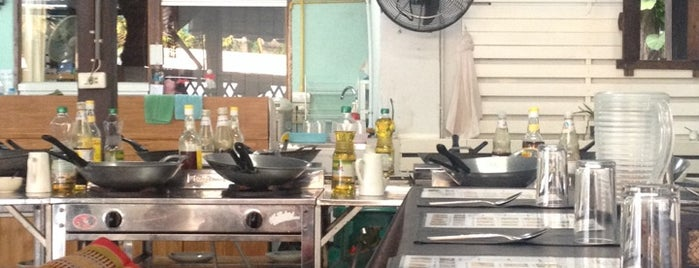 Asia Scenic Thai Cookery School is one of Thailand.