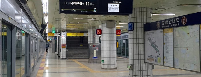 Boramae Stn. is one of Subway Stations in Seoul(line5~9).