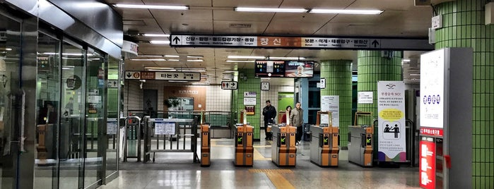 Changsin Stn. is one of Subway Stations in Seoul(line5~9).