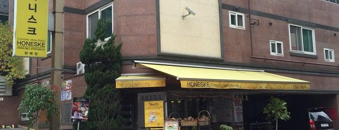 HONESK is one of DESSERT.