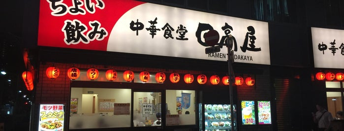 Hidakaya is one of 御徒町 ラーメン.