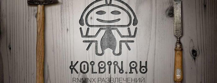 Kolbinatory Химия Развлечений is one of Спб.