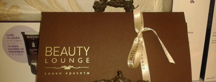 Beauty Lounge is one of разное.