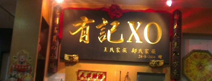 Restoran You Kee 有记XO烧腊之家 is one of restaurant.