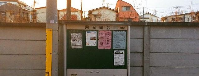 月光 is one of 渋谷周辺おすすめなお店.