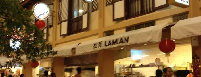 Imperial Lamian is one of Favorite Great Outdoors.