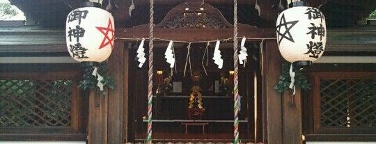 Seimei-jinja Shrine is one of 神社.