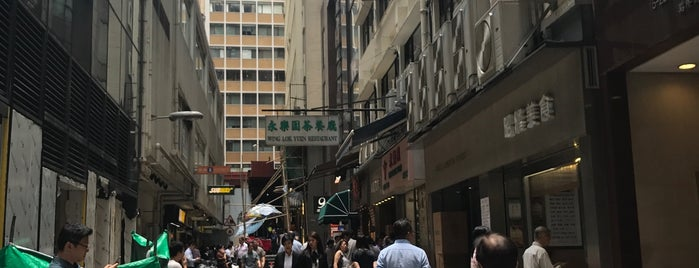 Wing Lok Yuen Restaurant 永樂園餐廳 is one of 茶餐廳.