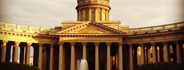 Казанская площадь is one of Питер.