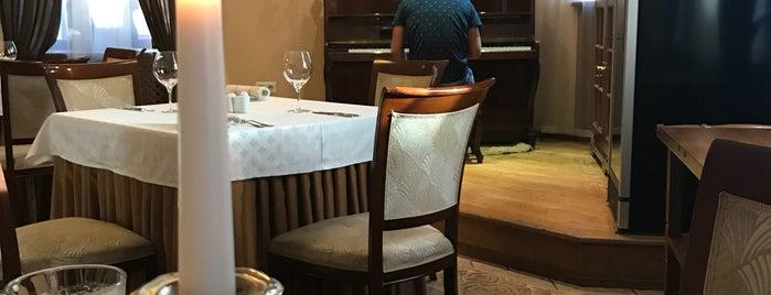 Molohest Restaurant is one of ресторации.