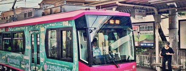 Arakawa kuyakushomae Station is one of 都営バス 南千47.