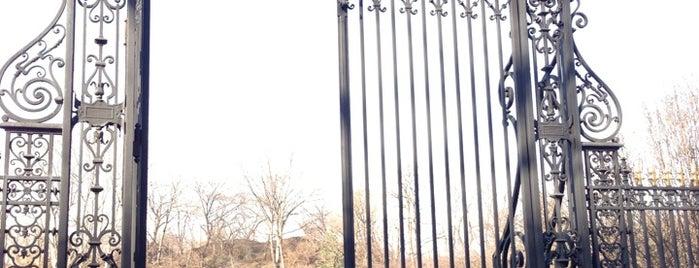 Central Park - Vanderbilt Gate is one of Park Highlights of NYC.