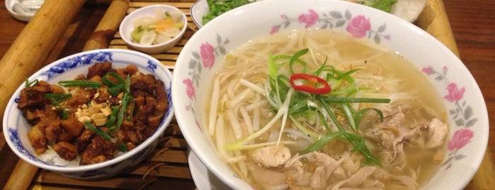 ベトナム料理コムゴン is one of Kyoto.