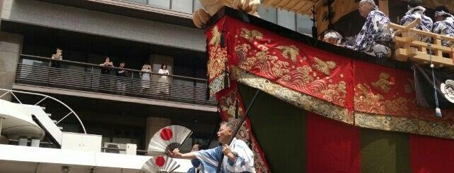 祇園祭 is one of 気になるべニューちゃん 関西版.