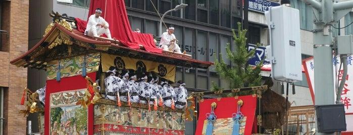 木賊山 is one of 祇園祭 - the Kyoto Gion Festival.