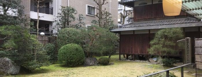 木戸孝允邸宅跡 is one of 近現代.