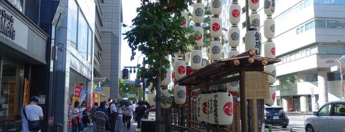 鈴鹿山 is one of Sanpo in Gion Matsuri.